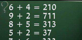 Quiz μαθηματικών